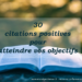 30 citations postivie motivation